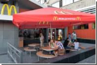 В США 167 незнакомцев накормили друг друга обедами из «Макдоналдс»