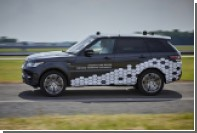 Jaguar Land Rover научит машины ездить самостоятельно