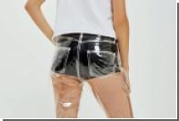 Британские эксперты предрекли популярность прозрачным джинсам и майкам с «грудью»