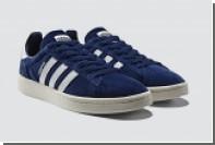Марка adidas Originals выкрасила кроссовки в сдержанные цвета