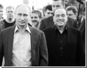 «Многие проблемы России – это наши проблемы»