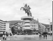 На Балканах разрастается информационная война против России