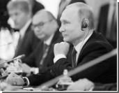 Мировые СМИ не способны слышать Москву, даже слушая Путина