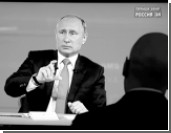 «Люди отходят от интереса к громким абстракциям вроде внешней политики»