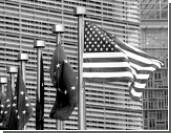 Давление Вашингтона вынудило Европу выступить против антироссийских санкций