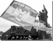 Дипломатия ДНР страдает от кадрового голода