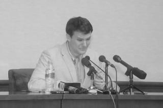Умер отпущенный из северокорейской тюрьмы американский студент
