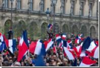 Первый тур парламентских выборов начался во Франции