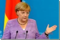 Главы правительств ведущих стран ЕС отреагировали на решение Трампа