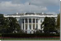 СМИ узнали о планах Белого дома смягчить законопроект об антироссийских санкциях