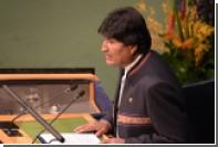 Президент Боливии обвинил США в росте наркотрафика в мире