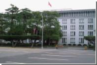 Власти Тайваня пообещали пересмотреть отношения с Пекином