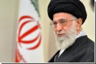 Верховный лидер Ирана обвинил США в создании ИГ