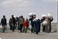 Более 30 беженцев из Ракки погибли из-за ударов коалиции США