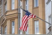 СМИ узнали о возможности возвращения России доступа к дипсобственности в США
