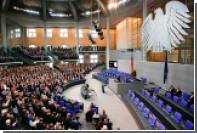 Бундестаг решил сократить финансирование ультраправых