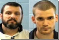 В США два преступника застрелили охранников и сбежали из тюремного автобуса
