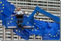 Франция потребовала от США советоваться с ЕС насчет антироссийских санкций