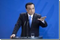 Китай сообщил о намерении подчиняться условиям Парижской сделки по климату