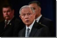 Генпрокурор США даст показания по делу о «российском вмешательстве» в выборы