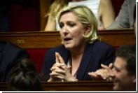 Марин Ле Пен стала фигуранткой уголовного дела