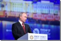 Путин посоветовал США принять таблетку от истерии