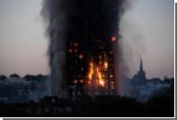 В Лондоне пожар охватил многоэтажный жилой дом
