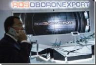 Россия направила Франции ноту из-за ограбления представителя «Рособоронэкспорта»