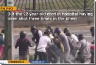 Нацгвардеец в Венесуэле смертельно ранил протестующего