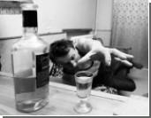 ВОЗ назвала причины «русского пьянства»