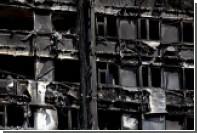 Число пропавших без вести при пожаре в Лондоне достигло 70
