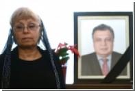 Анкара обвинила сторонников Гюлена в организации убийства посла Карлова
