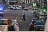 Брюссельский террорист объявлен мертвым