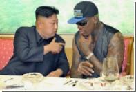 Деннис Родман привез Ким Чен Ыну книгу Трампа