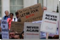 В Лондоне родственники погорельцев вышли на акцию протеста
