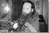 В Израиле обнаружили останки пропавшего священника из России