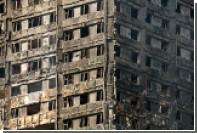 Число жертв пожара в лондонской многоэтажке достигло 30 человек
