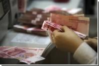 Китайскому чиновнику дали пожизненное за коррупцию