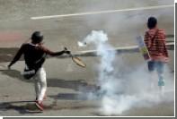 Полиция в Венесуэле применила слезоточивый газ для разгона протестующих