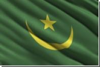 Мавритания разорвала дипотношения с Катаром