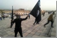 ООН подсчитала примерную численность боевиков ИГ