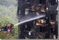 The Sun сообщила о 65 пропавших без вести при пожаре лондонской многоэтажке