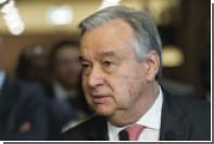 ООН выразила разочарование решением США о выходе из соглашения по климату