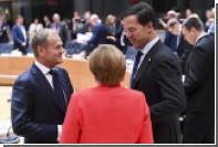Постановление о продлении санкций против Москвы опубликовано в вестнике ЕС