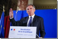 Во Франции ушли в отставку еще два министра