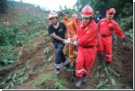 В Китае после схода оползня без вести пропали более 100 человек
