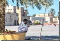 ОАЭ пообещали Катару санкции на годы