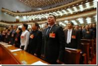 В Китае предложили сажать в тюрьму за исполнение гимна в ненадлежащих местах