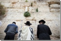 Израиль заморозил создание у Стены плача общих мест для молитв мужчин и женщин