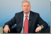 Сенатор Грэм рассказал о планах Конгресса США «наказать руссских»